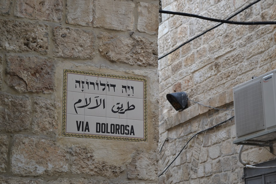 The Via Dolorosa in Hebrew, Arabic and English