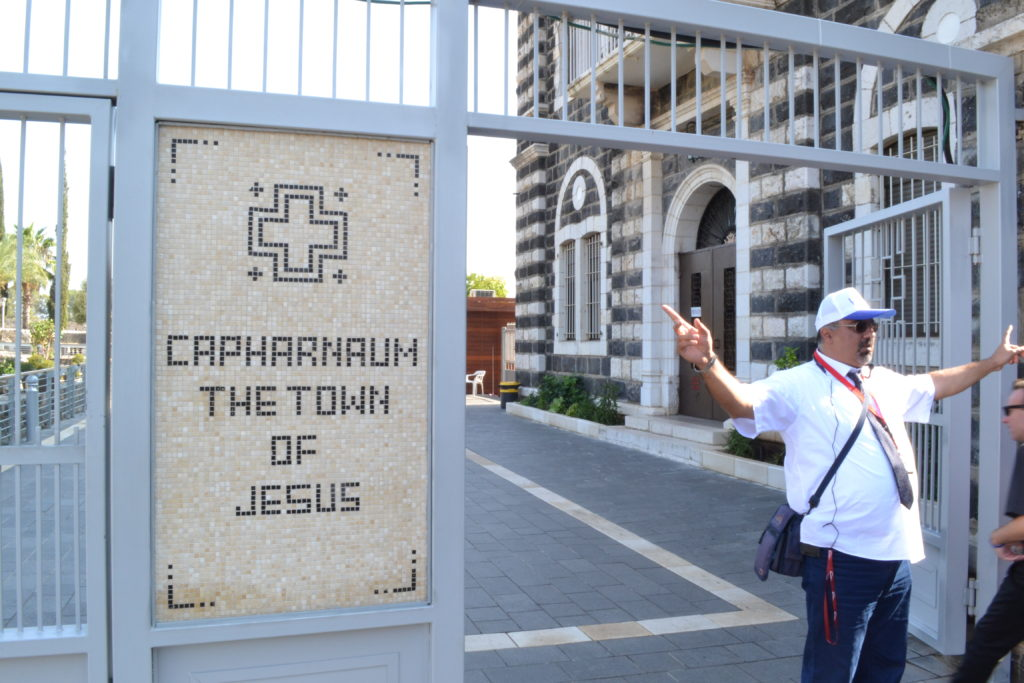 Entering Capernaum - the town of Jesus
