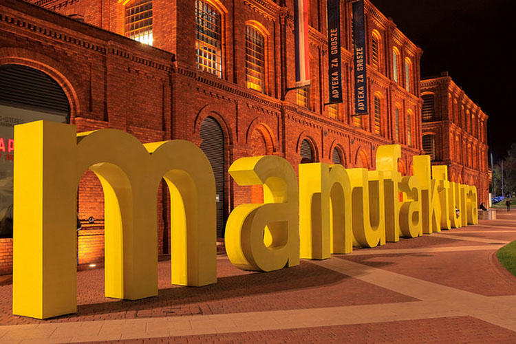 The enchanting Manufaktura is a main centre of activity for residents and visitors of Łódź alike (Photo: Mariusz Cieszewski - www.polska.pl)