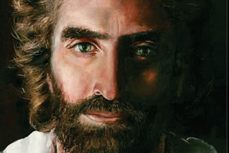 guided reflection eyes of christ